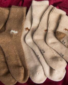 Kamelwoll-Socken